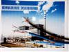 矿用控制电缆MKVVRP-煤安认证