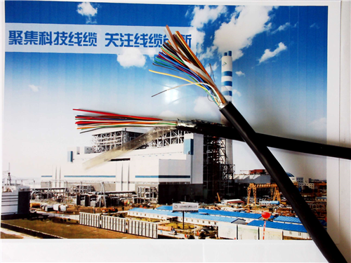 ZRC HYA阻燃通信电缆