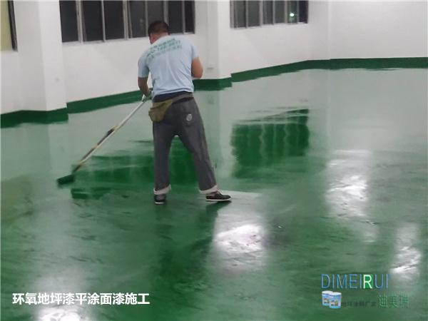 迪美瑞地坪解析环氧地坪漆和聚氨酯地坪漆的差别