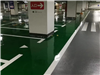 地下车库存地坪采用环氧地坪的性能洤释