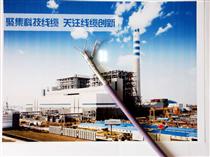 MHYVRP河北煤矿用通信电缆