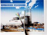 矿用控制电缆MKVV-5×1.0㎜2 阻燃控制电缆