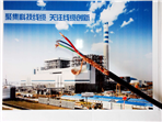 耐火控制电线电缆/NH-KVV