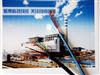 9对MHYVR信号传输用电缆