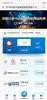 新万博manbetx官网意甲品牌入选2018年中国避雷器十大品牌评选