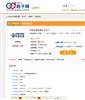 新万博manbetx官网意甲品牌入选牌子网品牌库