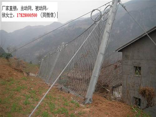 广西河池被动防护网拦截2000KJ落石