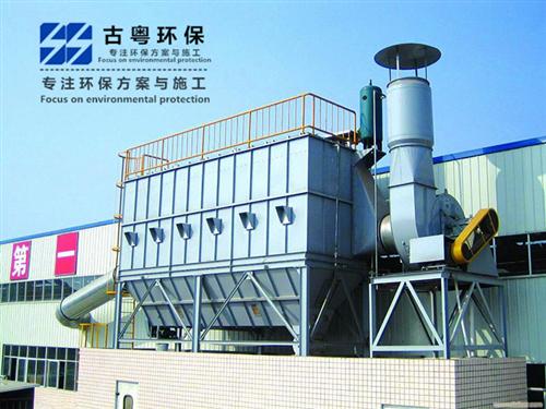 廢氣凈化設備的凈化技術方法