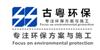 环保产品中国节能认证节能产品几乎涉及有多少