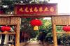 九龙生态园_深圳市九龙生态农业园-深圳农家乐生态园推荐