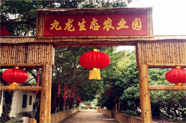 九龍生態園_深圳市九龍生態農業園-深圳農家樂生態園推薦