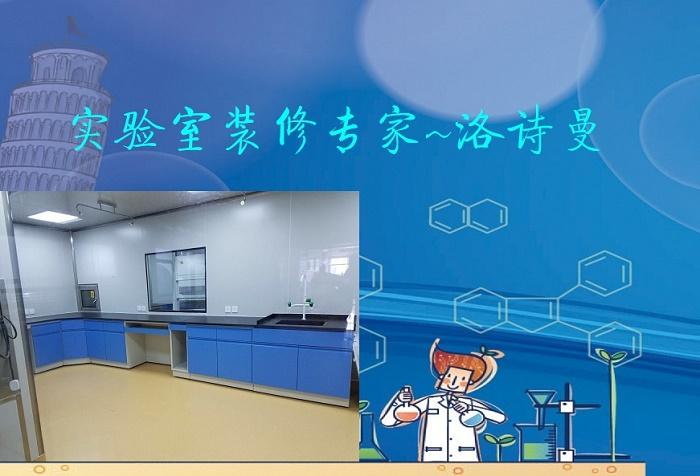 完美解答计量认证与实验室认可的基础知识及区别