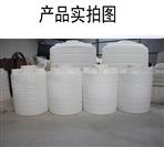 重庆万盛15个3立方塑料水箱交货...