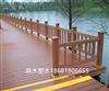 塑木安全围栏围挡的应用