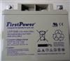 一电蓄电池安装有要求吗?