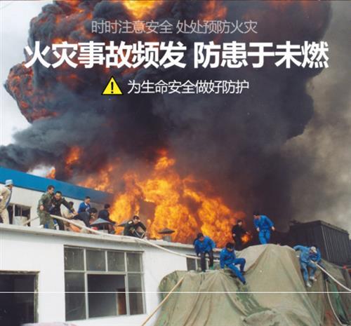 消防简易喷淋的安装高度及规范-深圳华峖消防