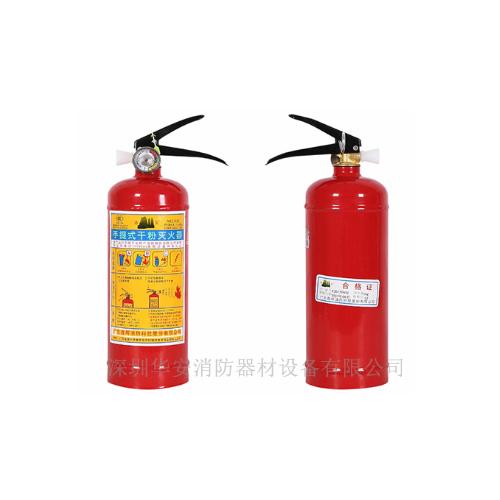 车载灭火器配置要求-深圳华安消防