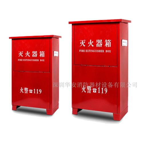 188金宝搏吧 箱标准设计要求-深圳188金宝搏吧 消防