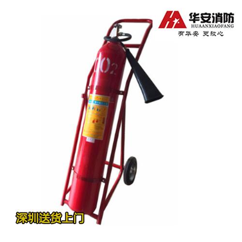 二氧化碳灭火器使用方法-深圳华安消防