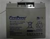 一电蓄电池充电注意事项