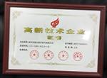 熱烈慶祝南方茄子成视频人app下载通過深圳...
