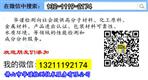 湛江市MSDS报告办理、MSDS服务中...