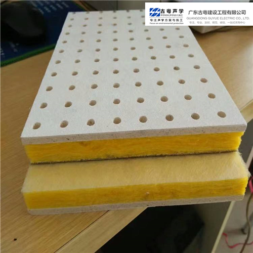 玻纤吸声板在装饰降噪工程中的作用是?
