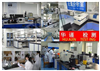 广西柳州金属合金成分分析,金属力学性能检验中心