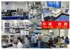 广西河池金属材料物理性能测试