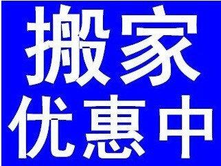 深圳搬家公司的一些讲究和注意事项