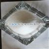 污水处理厂水处理方法,阳离子聚炳烯酰胺厂家