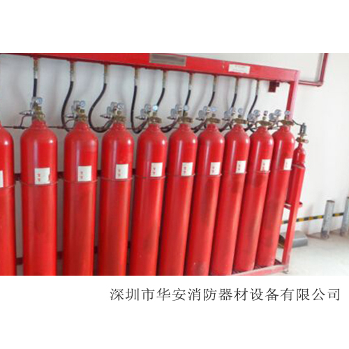 气体灭火系统的竣工验收需要提交的材料