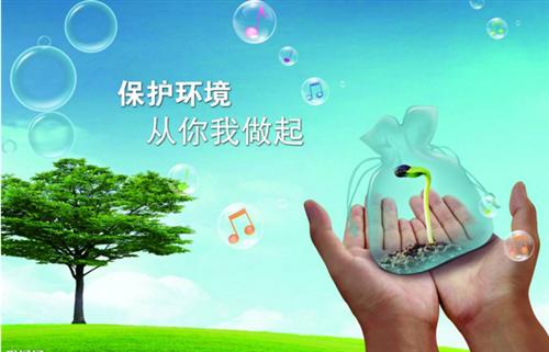 消音工程,廣州及佛山邊界的河流水質效果 持續改善
