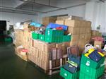 在广东深圳有哪些搬家公司价格便宜呢