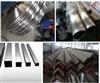 惠州市不锈钢弯曲试验,不锈钢材质鉴定部门