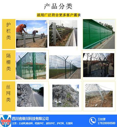 (一分钟前)重庆主动防护网厂家丨重庆被动防护网厂家