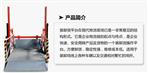 移动液压装卸货平台检修方法