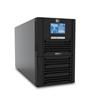 实验室设备如何选择艾默生UPS电源?