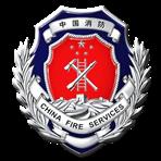 深圳消防开业检查有哪些流程?