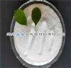 尾矿渣脱水、澄清阳离子聚丙烯酰胺厂家