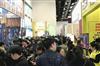 让品质成为促进消费的新动能 ——2019中国.