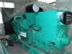 旧柴油发电机的价格评估方法东莞发电机买卖