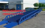 登车桥装卸货平台生产厂家直销