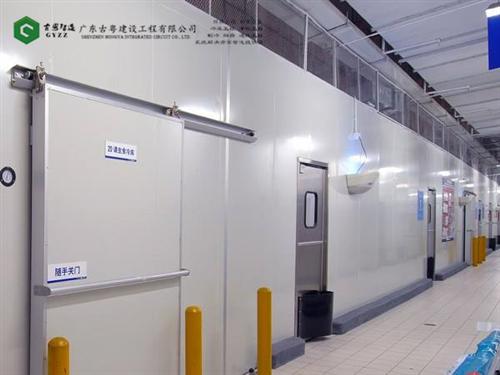 广州冷库安装工程厂家:冷库的管理总则