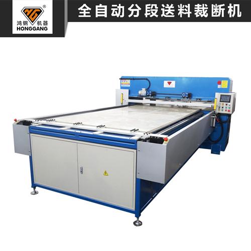 上海油压机高速开关电液位置控制系统