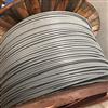 RS485电缆特点