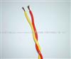 屏障对绞电缆是属于哪一种电缆?