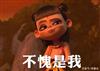 松湖生态园夏天推荐亲子教育电影哪吒之魔童降世