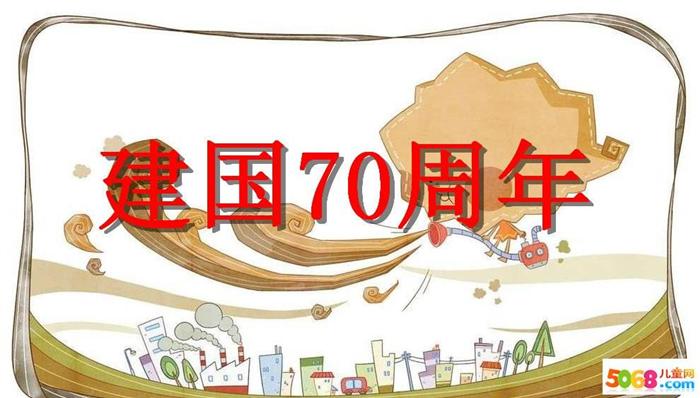 为祖国70周年献礼-深圳农家乐光明乐湖生态园双重优惠大酬宾