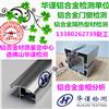 深圳市铝合金型材检测,铝锭成分分析机构